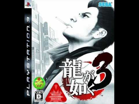 Yakuza 3 OST - Crush and strike | PopScreen