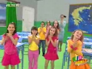 Zouzounia - Ta papakia | PopScreen