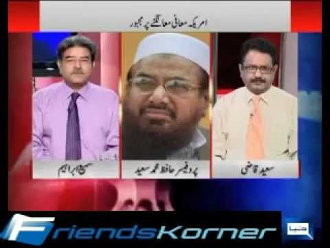 Khabar Yeh Hai - 4th July 12 [Restoration of NATO Supplies and Hafiz Saeed's Instace!] | PopScreen