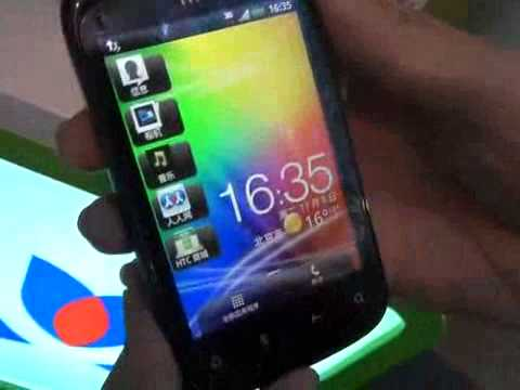 China HTC Daren hands-on | PopScreen