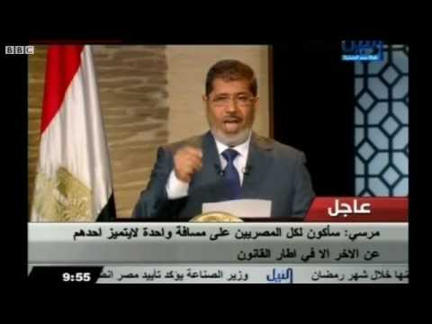 Mohammed Mursi Says; Egypt's revolution goes on... | PopScreen