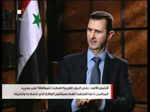 لقاء الرئيس الأسد مع القناة 4 في التلفزيون الإيراني | PopScreen