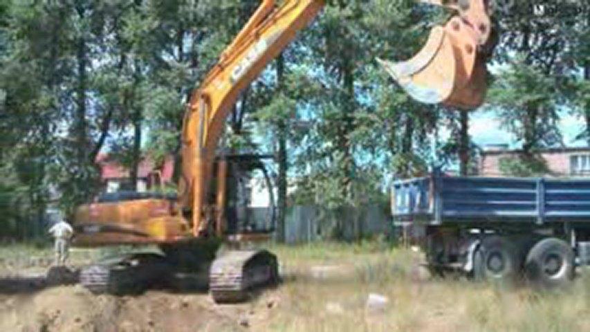 koparki Gdansk Gdansk Bis. Maszyny budowlane. ... | PopScreen