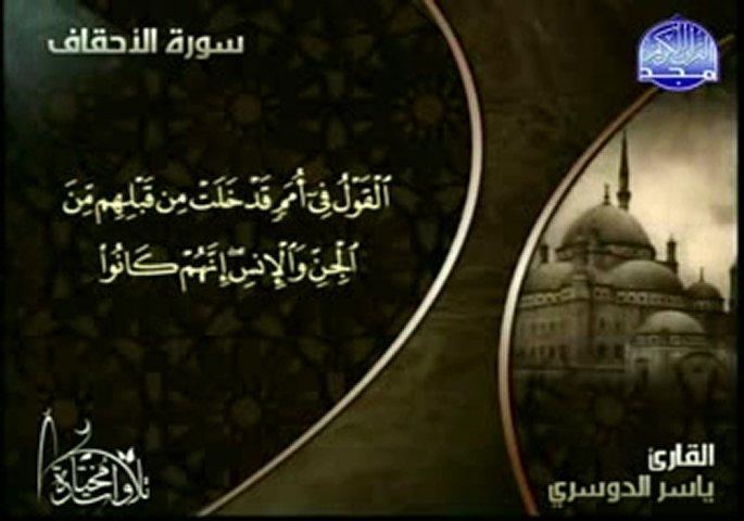 Quran Karim ... of Quran Ka...