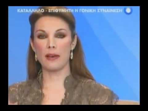 Tatiana Stefanidou - greek tv - upskirt -legs - boobs - Sexy!!! (43).3gp | PopScreen