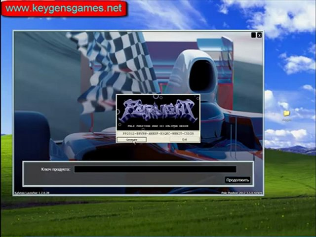 Pole Position 2012 ^ Keygen Crack ^ | PopScreen