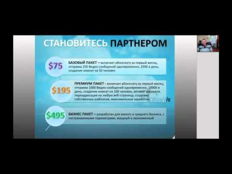 Презентация компании WowWe | PopScreen