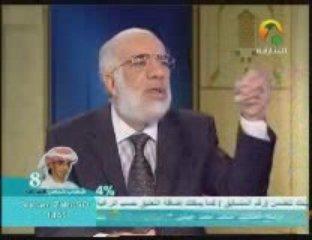 Omar Abd El Kafy - Conditions générales du hijab | PopScreen
