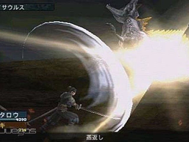 Frontier Gate PSP Game ISO Download Link Complete (JPN) | PopScreen