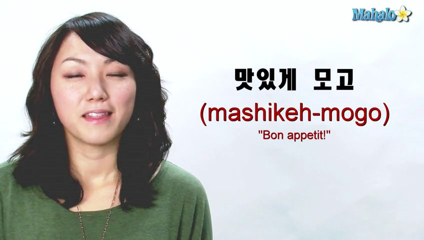 how to say cliche in korean