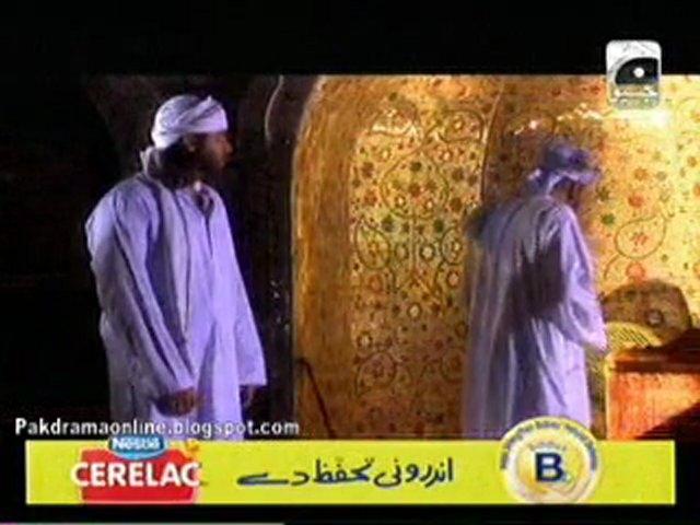 Khuda aur Mohabbat - Episode 10_A | PopScreen