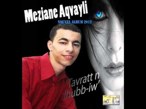 L'extrait de nouvel album de Meziane Aqvayli 2012...à ne pas rater | PopScreen