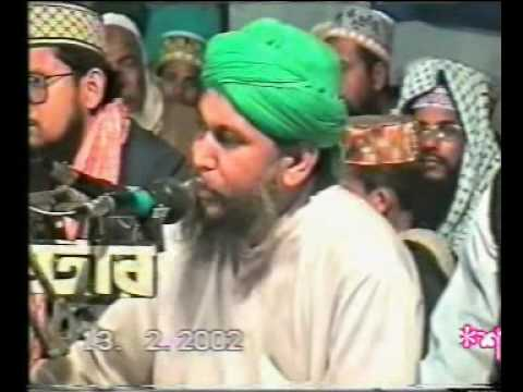 (bangla waz) shan e mustafa by abul qasim noori 2/6 | PopScreen