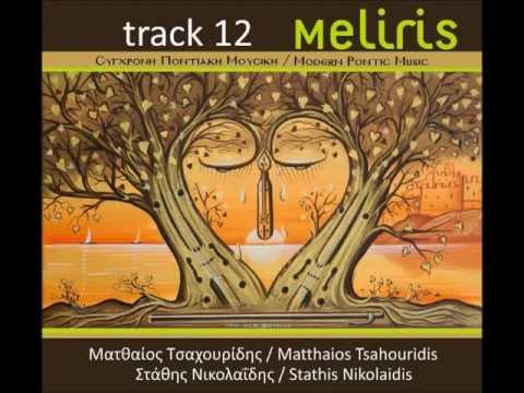 Mathaios Tsaxouridis & Stathis Nikolaidis - Temon To Fotahterin (High Quality) - Meliris | PopScreen