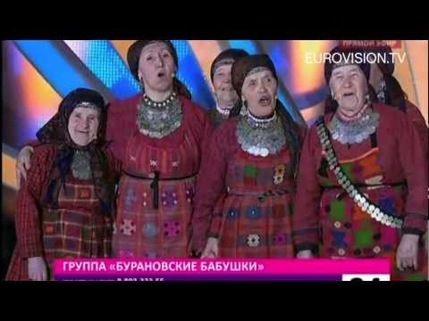 Babushki buranovskiye eurovision song download for everybody contest 2012 russia party