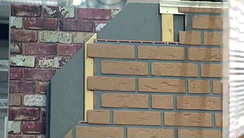 Fassadenverkleidung von Vinylit | PopScreen