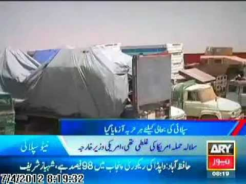 Pakistan Reopens NATO Supply Lines ‎- 4th-July-2012 Latest News | PopScreen
