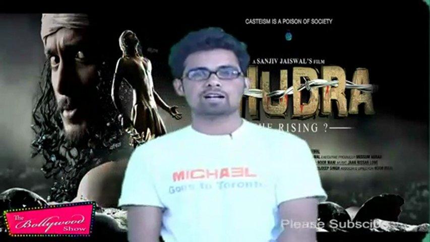 Shudra The Rising Movie Review Aaj Ki Khabar Youtube - Www