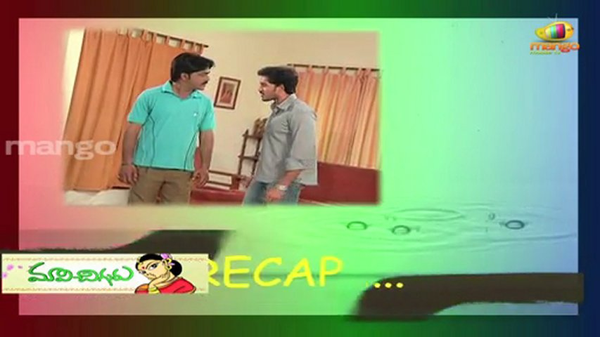 Maavichiguru Serial Episode 13 - Telugu Serials