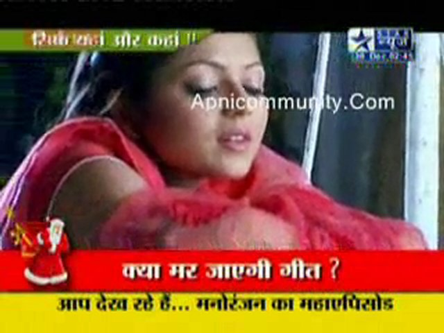 Geet - Hui Sabse Parayee - 30th Dec 2010 Someone trying to k ...