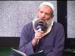 sheikh Raslan | PopScreen