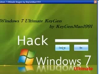 Free serial numbers for windows 7 ultimate flicks for Window 7 ultimate product key