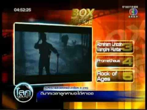 krobkruakao: อันดับหนังทำเงิน (25-06-12) | PopScreen