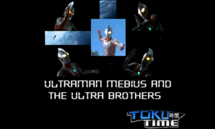 Toku Movie Friday: Ultraman Mebius and the Ultra Brothers | PopScreen