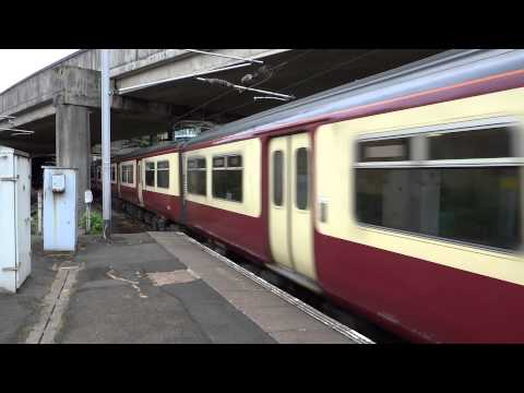 Train from Scotland Glasgow Central Terminal departing Exhibition Street Station | PopScreen
