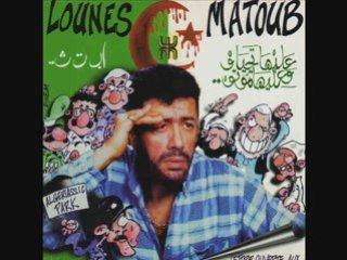 Matoub lounes tavrats i l'hekam ( lettre ouverte) | PopScreen