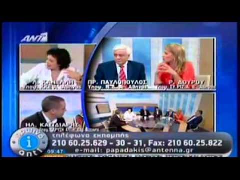 L.KANELLI & I.KASIDIARIS ANT1 | PopScreen
