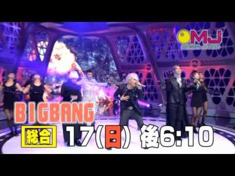 2012061503 | PopScreen
