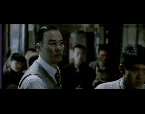 ip man mp4 free download