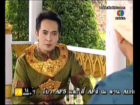 Khun Seuk (ขุนศึ) 15 [ 5/10 ] | PopScreen