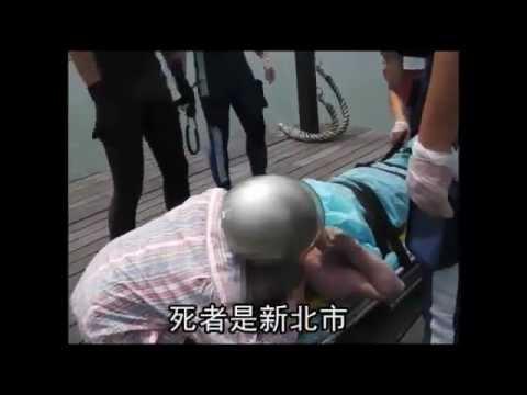 動新聞妻騎車尾隨警笛驚見失蹤夫遺體蘋果日報Apple Daily.mp4 | PopScreen