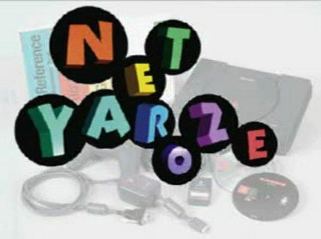Les kits de professionnels EG9zeHkwMTI=_o_net-yaroze-fr-23