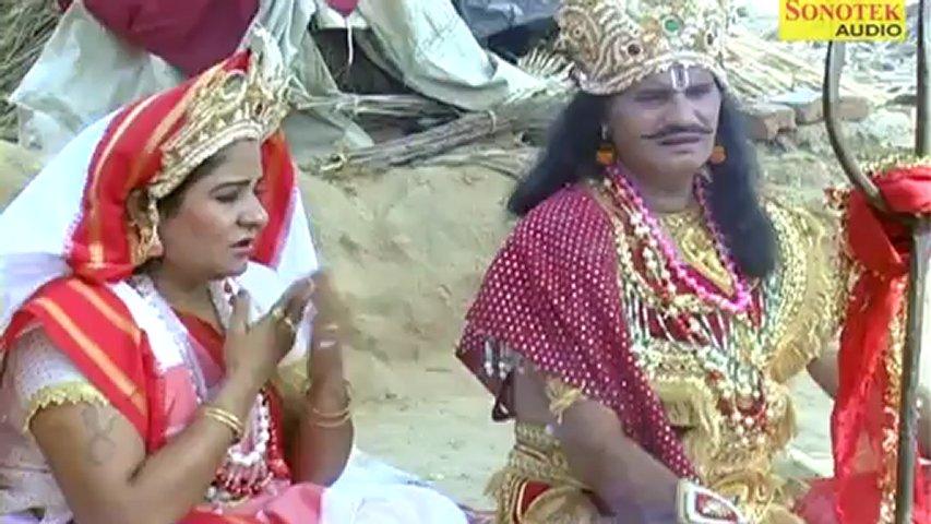 Gopichand Part 1 Karampal Sharma, Manju Sharma Kissa Ragniya, Story | PopScreen