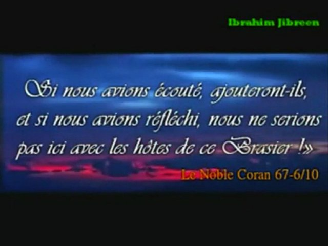 salam alaykoum - Verset Du Coran Sur Le Mariage Mixte