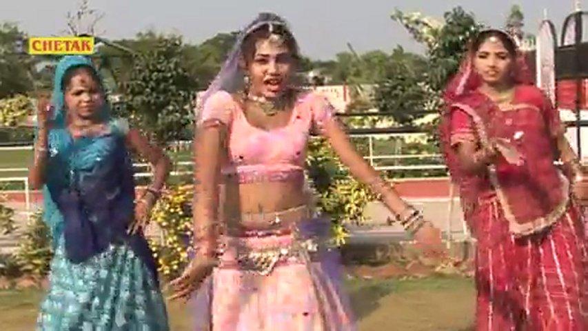 Chhora Siti Mare   Thake Ghaghri Chhori Ki   Rajasthani Lokgeet1 | PopScreen