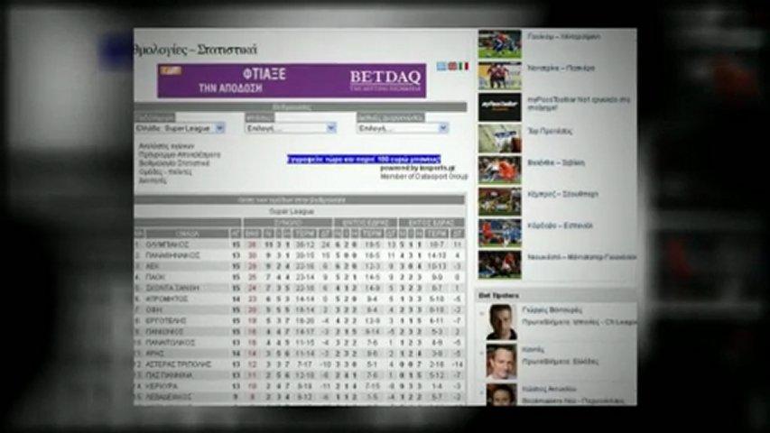 PROVLEPSEIS PAME STOIXIMA - PROGNOSTIKA STOIXIMA - PAME STOIXIMA | PopScreen