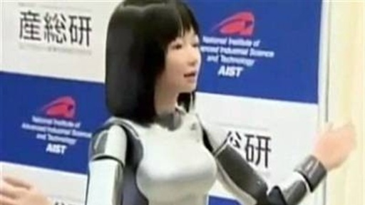 Weird News _ Latest Japanese Robot Dances the YMCA | PopScreen