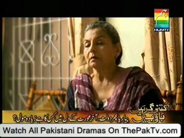 maat pakistani drama episode 6