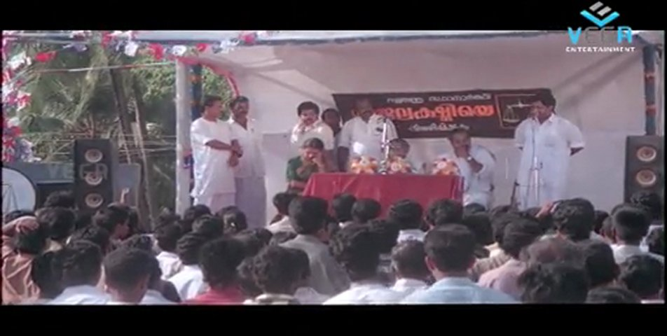 Samooham - Suhasini's Second Political Rally Speech