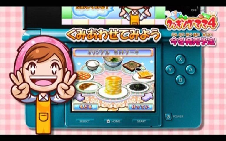 Trailer Cooking Mama 4 Kitchen Magic Popscreen