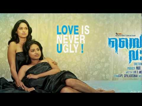 Silent valley - New malayalam movie