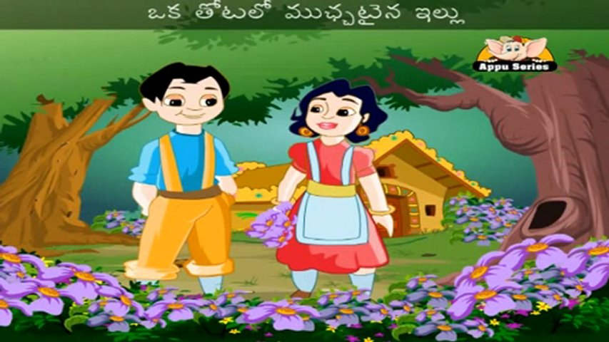 Lavenders Blue Dilly (Raaju Raani) - Nursery Rhyme with Sing Along | PopScreen