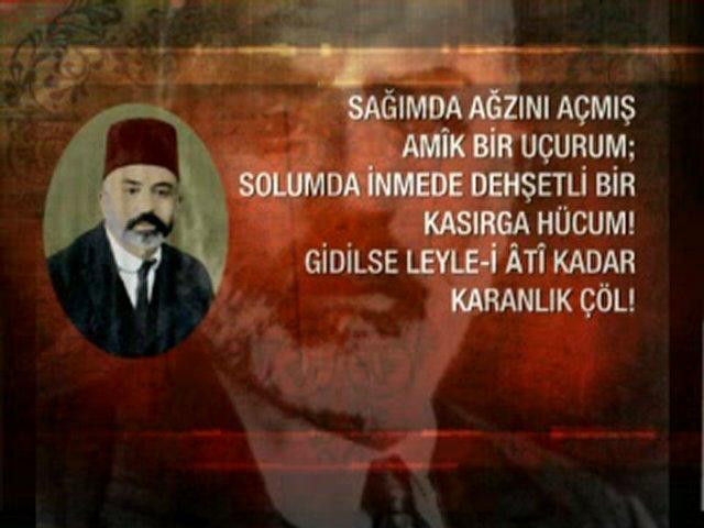 Mehmet Akif Ersoy´un yayinlanmamis Siiri | PopScreen