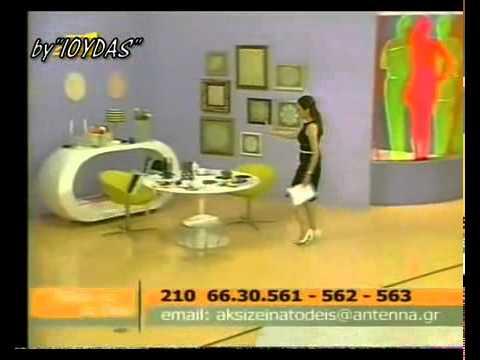 Tatiana Stefanidou - greek tv - upskirt -legs - boobs - Sexy!!! (19).3gp   PopScreen