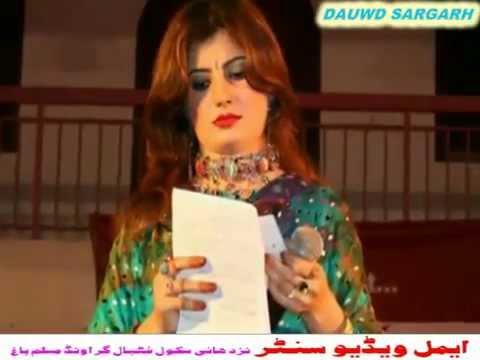 Nazia IqbaL Letast Pashto New MasT SonG 2012 Muslim Bagh | PopScreen