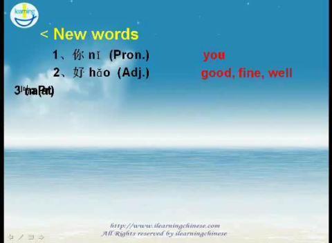 Wendy Williams Show - How You Doin  Reel Ya Boy - How You Feel How you    How Do You Say Thank You In Chinese